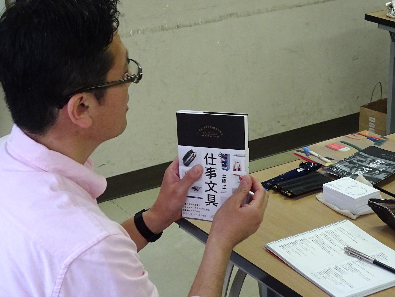 日本手帖の会・「春の手帳オフ会」を開催します。